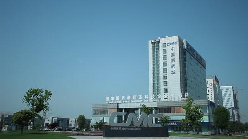 中国医药城与中比科技园开展战略合作