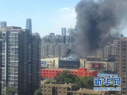 北京蟹岛度假村附近发生火灾