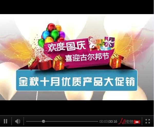 欢迎十九大手抄报图片大全-欢度国庆,喜迎古尔邦节 广州新城举办系
