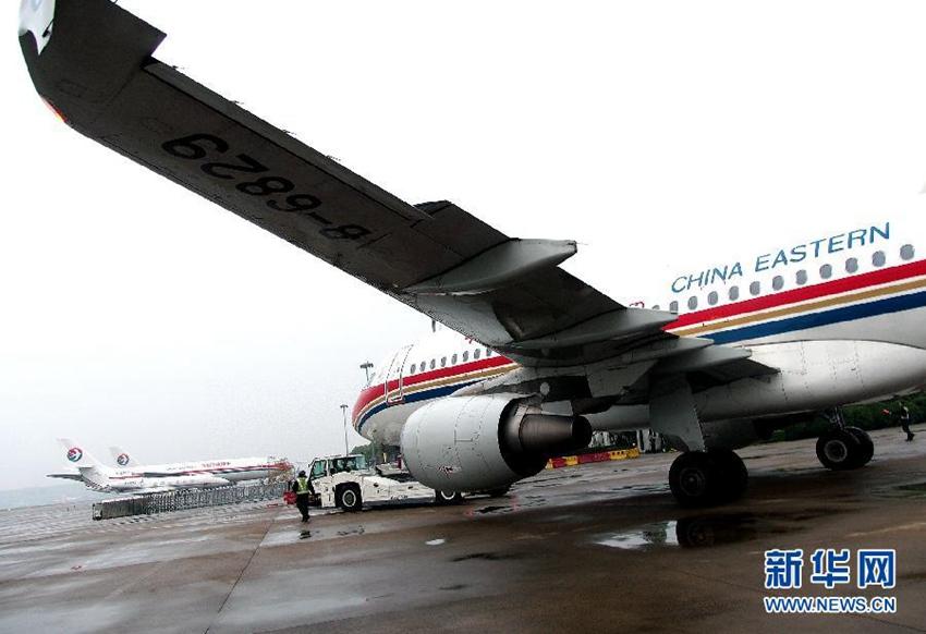 中国民用航空局2月12日向中国石化颁发了1号生物航煤
