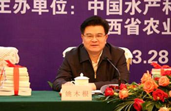江西省姚木根的女人_江西副省长姚木根被查 为2014年第3位落马副省长--地方领导--人民网