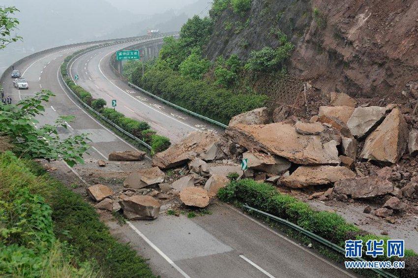 渝黔高速重庆綦江段发生山体滑坡 公路被拦腰截断