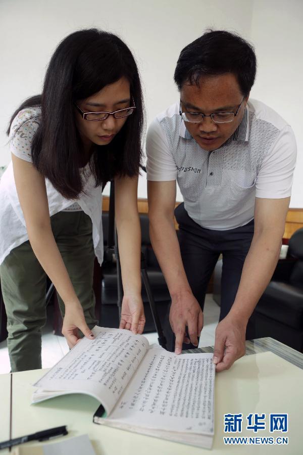"""家明 吉他谱- 6月17日,在重庆市壁山县大路街道,工作人员翻阅家谱发现""""戴光升"""