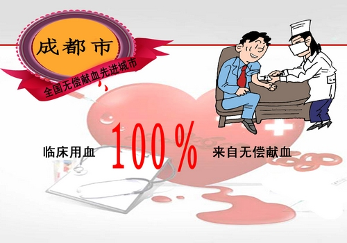 动漫 卡通 漫画 头像 500_350