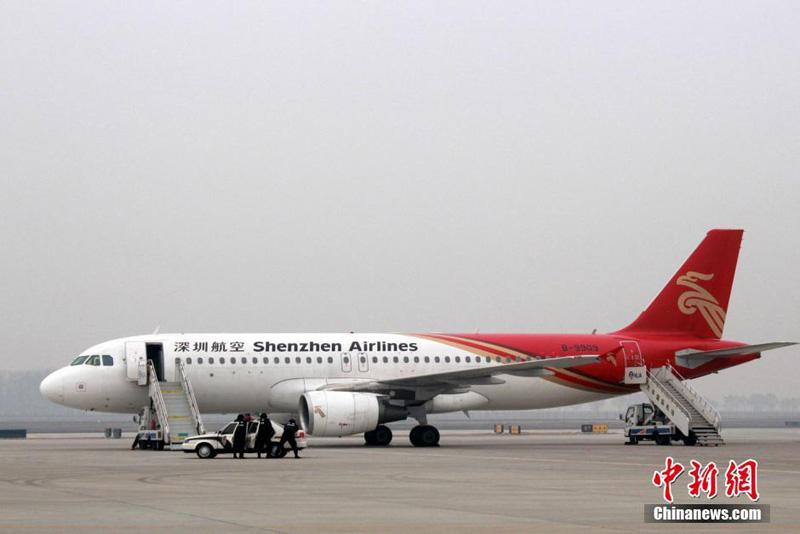 哈尔滨到深圳的飞机