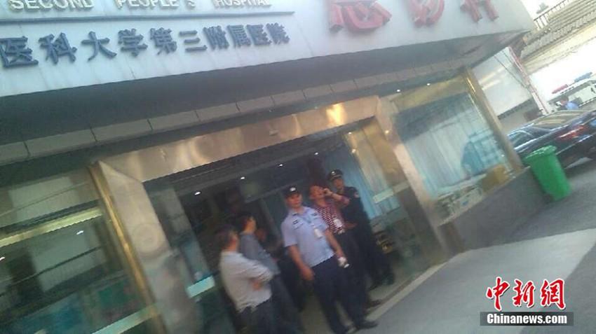 2014广西落马官员_高清:广西南宁超市砍人事件 致9人伤--地方领导--人民网