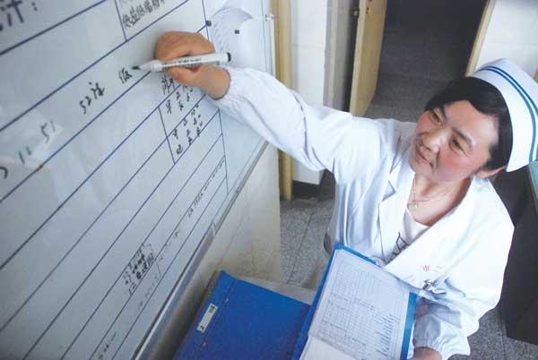 我是一家,有医院精神病护士叫我去下载,我去?有uiv一家作品集pdf上班图片