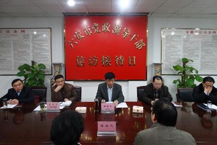 安徽省六安市:654321行动计划