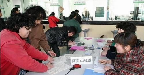 青岛西海岸新区:网格化社会治理体系建设