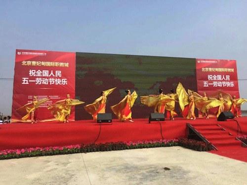 五一劳动节曹妃甸建设者文艺演出在曹妃甸职教城举行