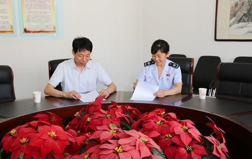 青县国税局携手天津市静海区国税局签订双方合作意向协议书