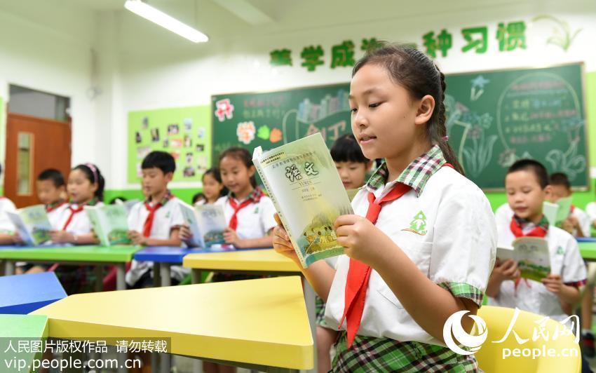 8月31日,重庆市沙坪坝区树人景瑞孩子学生迎来小学的小学毕业对寄语图片