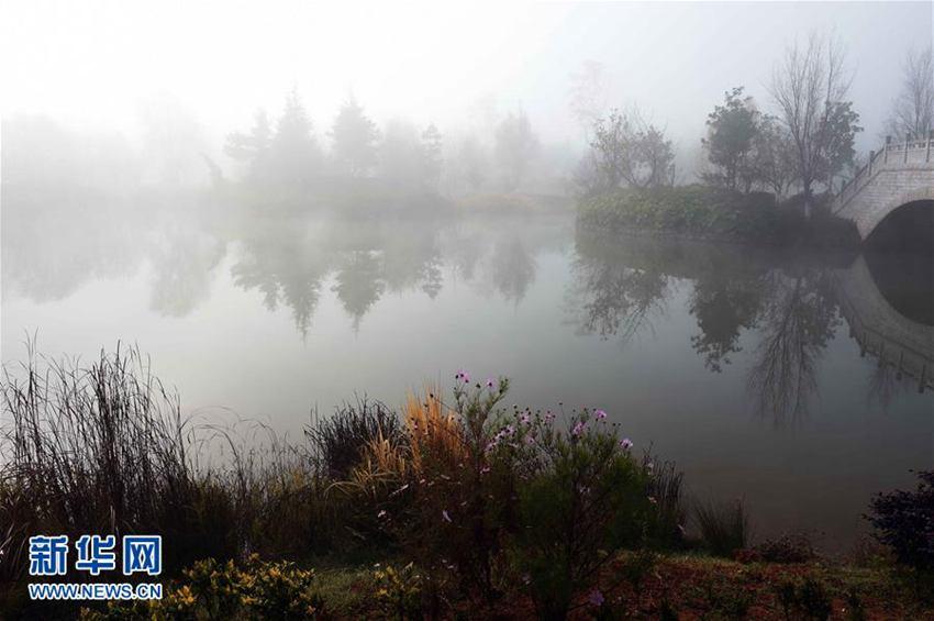 高清 云南马龙水景公园雾中即景