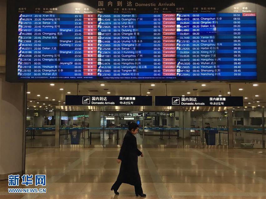 高清:雾霾导致首都国际机场航班大面积延误