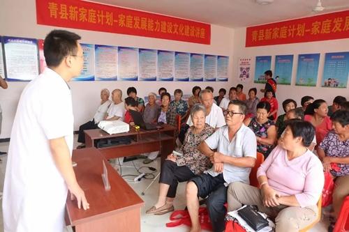 青县盘古镇北柳村开展新家庭计划活动促进村民身心健康