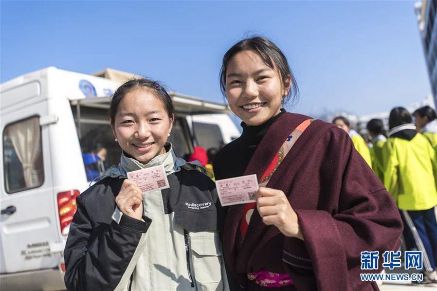 1月11日,黄冈市河南高中的藏族高中购买展示到的语文.学生教材车票菱湖图片