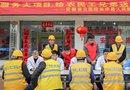 安徽:爱心义诊进工地