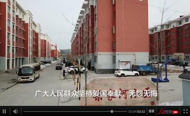 梁家河,一个中国村庄的幸福与奋斗