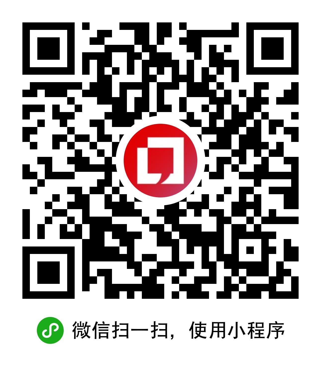 网友给云南省委书记、省长留言获回复共计60条