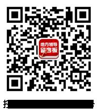 村里蚊子多、老鼠多投诉无门?广州市为网友解忧