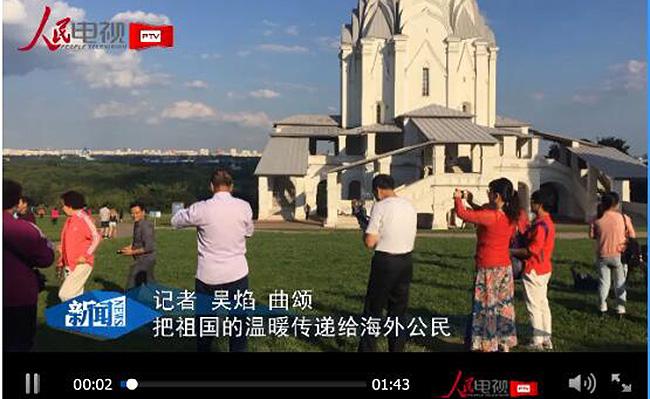 """中国驻俄罗斯大使馆的领事们:""""把温暖传递给海外中国公民"""""""