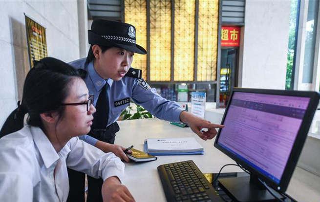 """浙江绍兴:""""楼宇警长制""""助力商圈平安发展"""