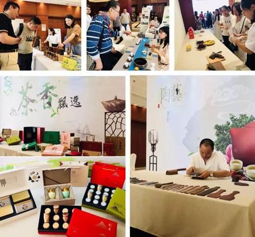 2018宜兴阳羡国家旅游度假区在上海举办推介会