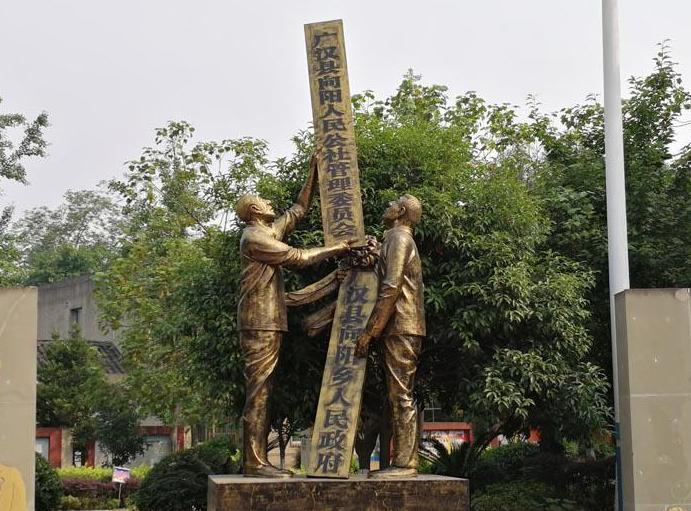 """走进""""中国农村改革第一乡"""""""