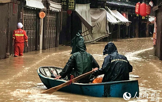 多地强降雨 2018夏汛全直播