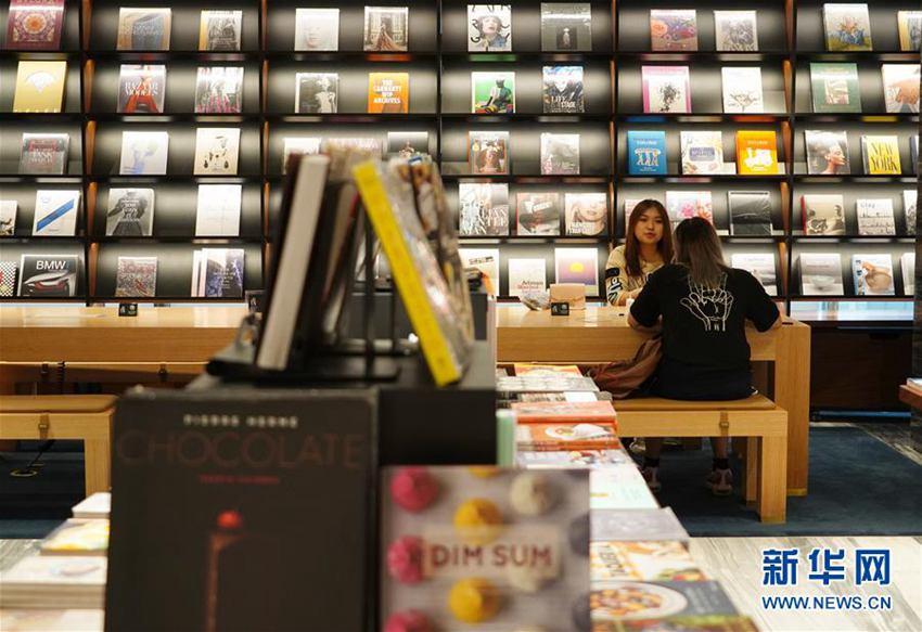 """西安:书店""""颜值高"""""""