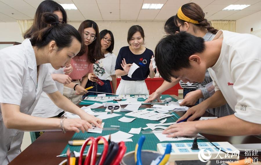 福建向社会征集改革开放40周年珍贵档案