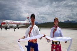 青海首座旅游机场通航