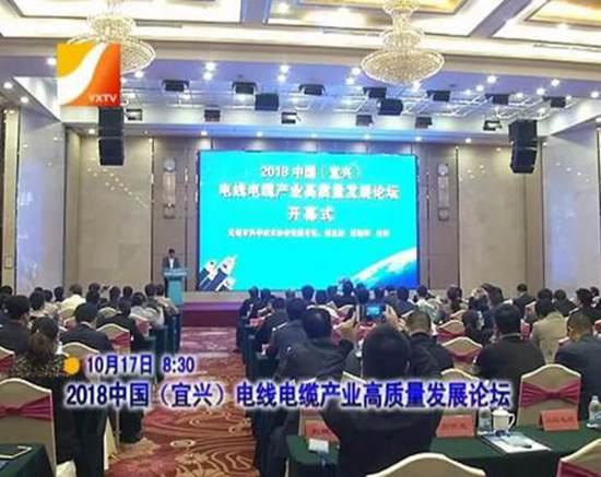 2018年宜兴经济总量_宜兴经济开发区域图
