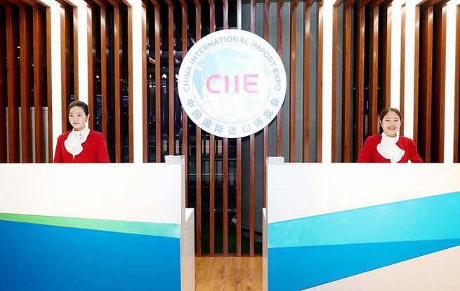 上海:进口博览会首个接待服务中心投用