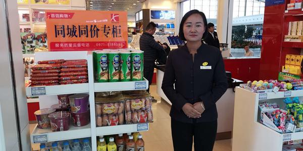 手机打码网赚平台:网连中国多地调查:机场餐饮同城同价何时才能遍地开花?