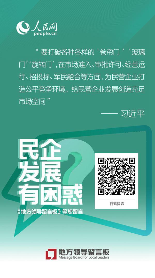 网友西藏创业10年遇瓶颈 食药监局上门做指导