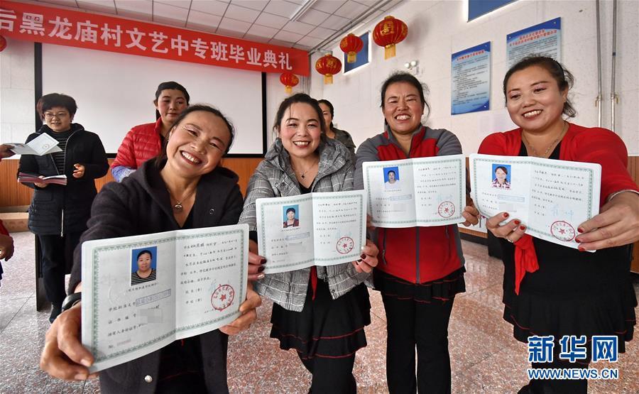 【班级】中专高清喜领高中毕业证板报农民山村图片