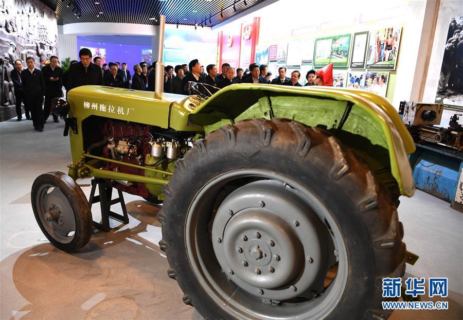 【高清】广西壮族自治区成立60周年成就展开幕