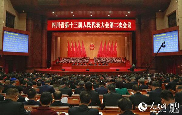 现场:四川省十三届人大二次会议14日开幕