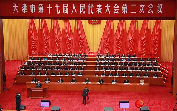 现场:天津市十七届人大二次会议14日开幕
