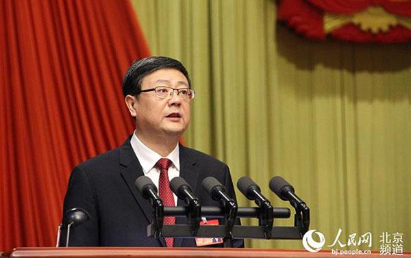 现场:北京市十五届人大二次会议14日开幕
