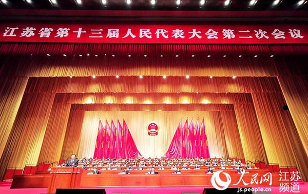 现场:江苏省十三届人大二次会议14日开幕