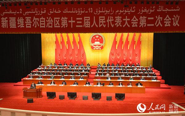 现场:新疆维吾尔自治区十三届人大二次会议开幕