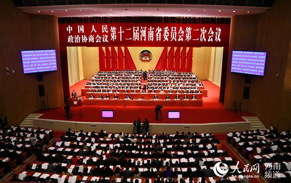 现场:河南省政协十二届二次会议14日开幕