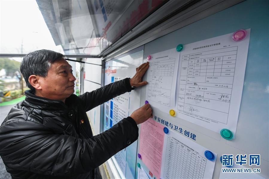 1月15日,长兴县和平镇横山村工作人员将最近的村级工程款支付情况进行公示,接受村民监督。