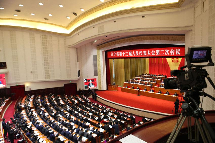 辽宁省第十三届人民代表大会第二次会议开幕