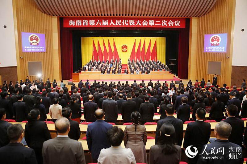 [视频]海南省六届人大二次会议闭幕
