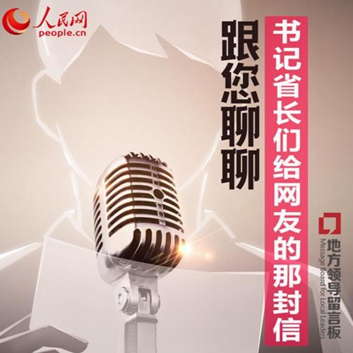 http://www.hljold.org.cn/qichexiaofei/72383.html