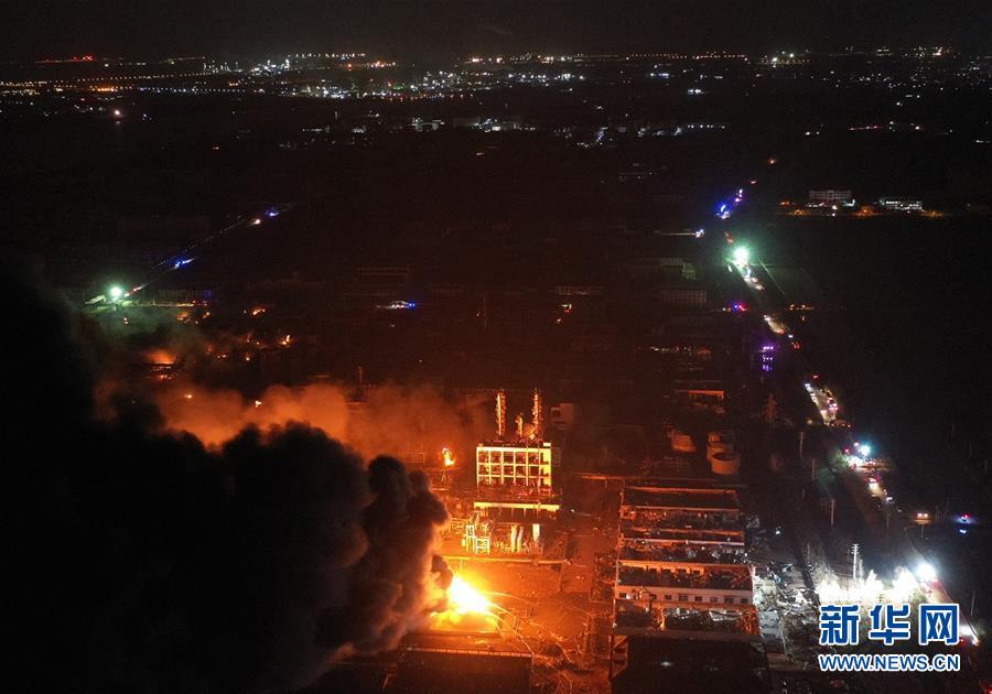 【高清】江苏盐城化工厂发生爆炸