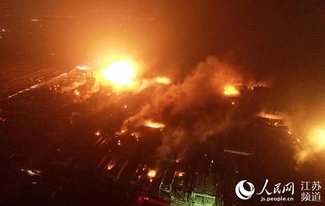 江苏盐城化工厂爆炸